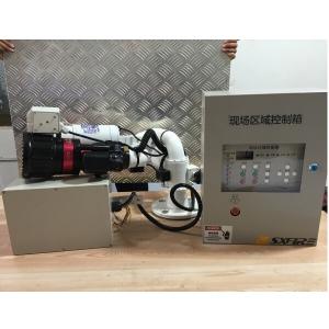 城阳区ZDMS0.8/20S自动跟踪定位射流灭火装置