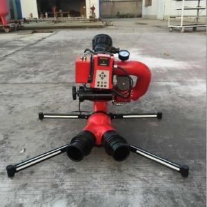 PSKDY40电控水炮
