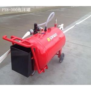 城阳区PY移动式低倍数泡沫灭火装置