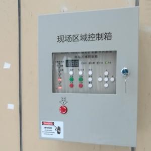 城阳区场控制箱消防炮