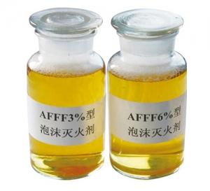 6%(AFFF、0℃)泡沫灭火剂