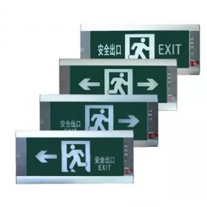 城阳区TL-CA618智能疏散应急与照明指示系统